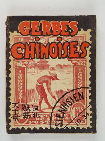 [CHINE] - [ANONYME] - [COLLECTIF] - Gerbes